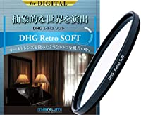 MARUMI ソフトフィルター DHG レトロソフト 37mm 軟調効果 日本製 084215