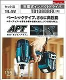マキタ 充電式インパクトドライバ 14.4V 3.0Ah ピンク TD138DRFXP