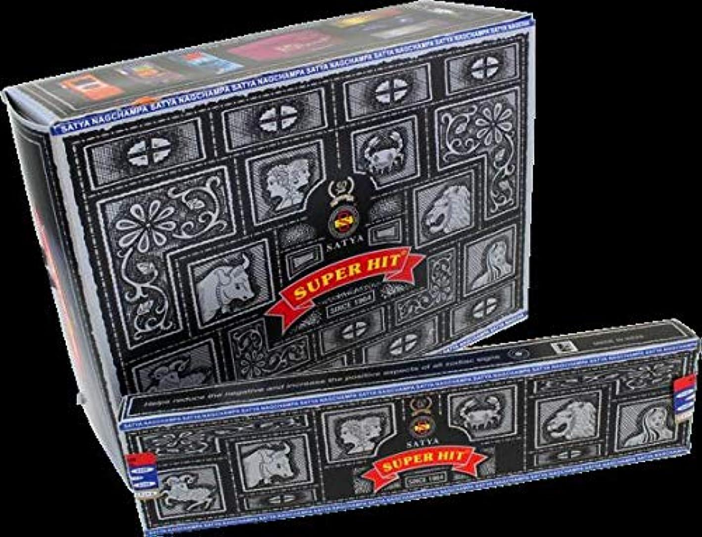 incense-superヒット40グラム