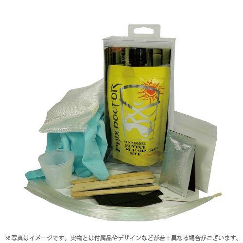 PHIX DOCTOR(フィックスドクター) 紫外線硬化UV サンパワーエポキシーレジンセット 2.5OZ(74ml)