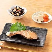 訳アリ・在庫処分 わんまいるの冷凍惣菜(主菜・副菜) 15品セット35  売切れゴメン! 北海道産 鮭の塩焼きなど