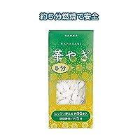 華やぎローソク(5分タイプ 95本) [10個セット] 40-545