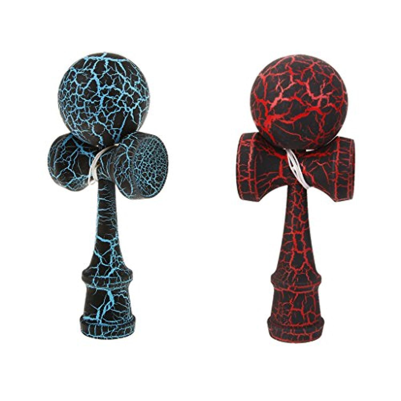 SunniMix 2個 木製 伝統的おもちゃ 剣玉 けん玉 子供 贈り物