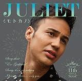 ヒーウィ Go!! / Juliet