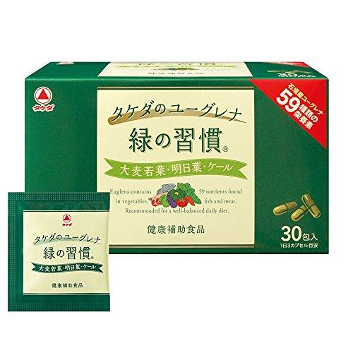 緑の習慣 30包入(1包:3カプセル) 【健康補助食品】...