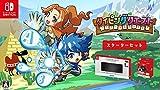 タイピングクエスト スターターセット - Switch (【Amazon.co.jp限定】デジタル壁紙セット 配信)