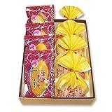 【冬季限定商品】ポテりんご(アップルパイ)4個・蜜芋ポテト(スイートポテト)4個
