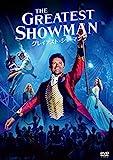 グレイテスト・ショーマン[DVD]