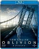 オブリビオン[Blu-ray/ブルーレイ]