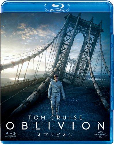 オブリビオン [Blu-ray] -