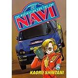 NAVI / 新谷 かおる のシリーズ情報を見る