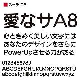 OpenType スーラ Pro-DB for Win [ダウンロード]
