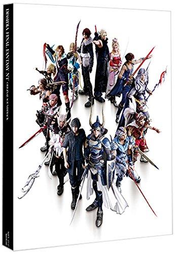 DISSIDIA FINAL FANTASY NT Original Soundtrack【Blu-...