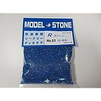 RストーンNo.25 花 青色 1.2~1.8 66ml袋入り