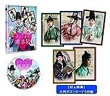 ときめきプリンセス婚活記[TWDS-1136][DVD] 製品画像