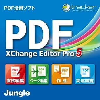 PDF-XChange Editor | PDFを効率的に扱う生産性を …