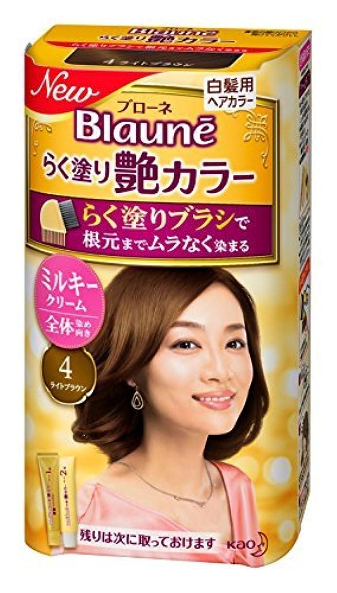悪化させる交換可能祝福するブローネ らく塗り艶カラー 4 100g Japan