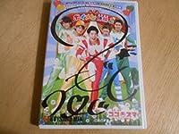 DVD BOYS AND MEN ボイメン体操2