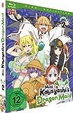Miss Kobayashi's Dragon Maid - Blu-ray 2: Deutsch