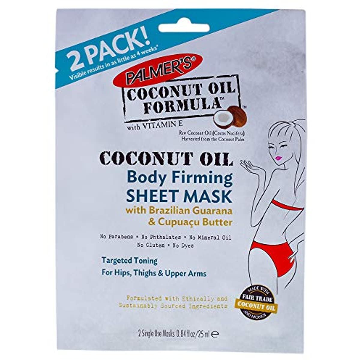コミット賢明なCoconut Oil Body Firming Sheet Mask