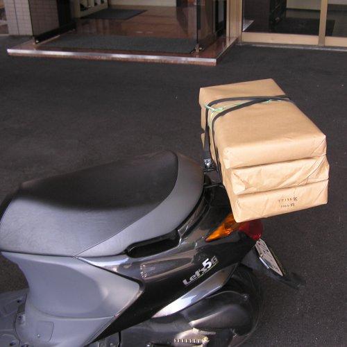 ユタカメイク ユタカメイク(Yutaka) ゴム チューブロープ 20mm×0.8m TT28-1 1個 367-7753