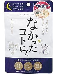 日亚: GRAPHICO 白芸豆減肥瘦身夜间版 30粒 爱吃的秘密让一切消失 ¥54