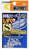 ささめ針(SASAME) P-506 道具屋 回転ビーズ(しずく型)S P-506