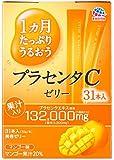 アース製薬 1ヵ月たっぷりうるおうプラセンタCゼリーマンゴー味 10gx31本