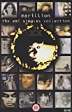 Marillion: The EMI Singles Collection [DVD]