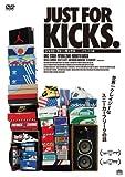 JUST FOR KICKS/ジャスト・フォー・キックス デラックス版 [DVD]