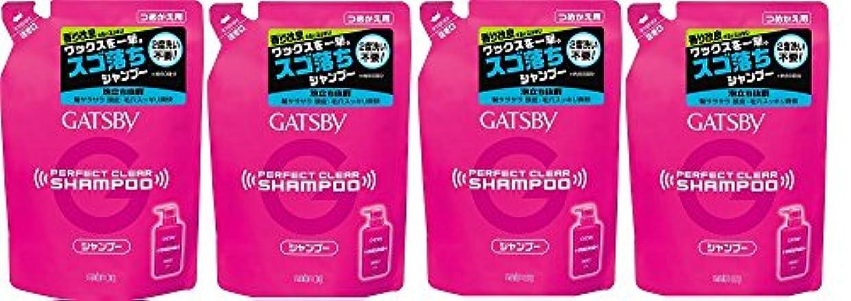 登録繁殖辞書【まとめ買い】GATSBY (ギャツビー) パーフェクトクリアシャンプー 詰め替え用 320mL×4個