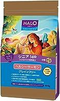 HALO(ハロー) 犬 シニア14+ 小粒 ヘルシーサーモン グレインフリー900g×2個