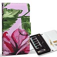 スマコレ ploom TECH プルームテック 専用 レザーケース 手帳型 タバコ ケース カバー 合皮 ケース カバー 収納 プルームケース デザイン 革 ハイビスカス 花 植物 012083