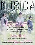 MUSICA(ムジカ) 2016年 12 月号 [雑誌]