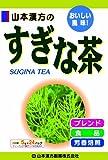 血液の浄化にスギナ茶
