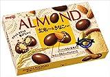 明治 アーモンド玄米パフ&きなこチョコ 57g ×10箱