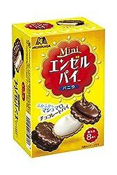 森永製菓 ミニエンゼルパイバニラ 8個×5箱