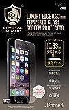 Crystal Armor クリスタルアーマー ラウンドエッジ for iPhone 6 (0.33mm ラウンドエッジ) G-IP6-33
