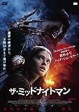 ザ・ミッドナイトマン [DVD]