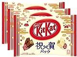 ネスレ キットカット ミニ 令和 新元号 紅白 祝賀パック 12枚入×3袋