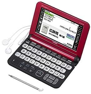 カシオ 電子辞書 エクスワード 生活・教養モデル XD-K6500RD レッド コンテンツ120