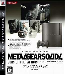 PLAYSTATION 3 (40GB) メタルギア ソリッド 4 ガンズ・オブ・ザ・パトリオット プレミアムパック MGS4オリジナルカラーモデル (鋼-HAGANE-) 【メーカー生産終了】
