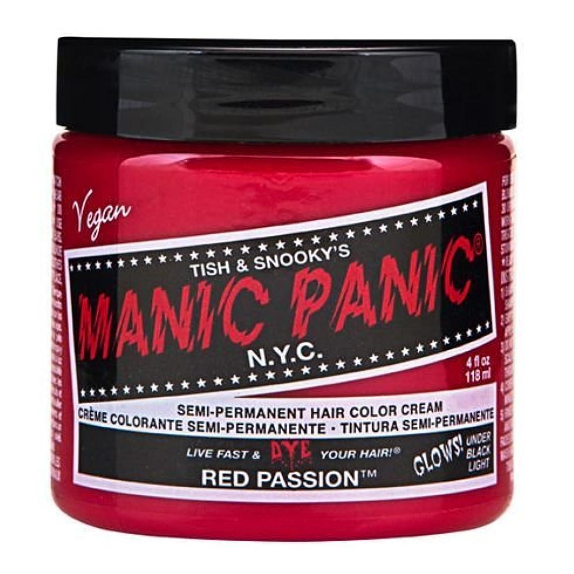 肩をすくめる軍上がるスペシャルセットMANIC PANICマニックパニック:Red Passion (レッド パッション)+ヘアカラーケア4点セット