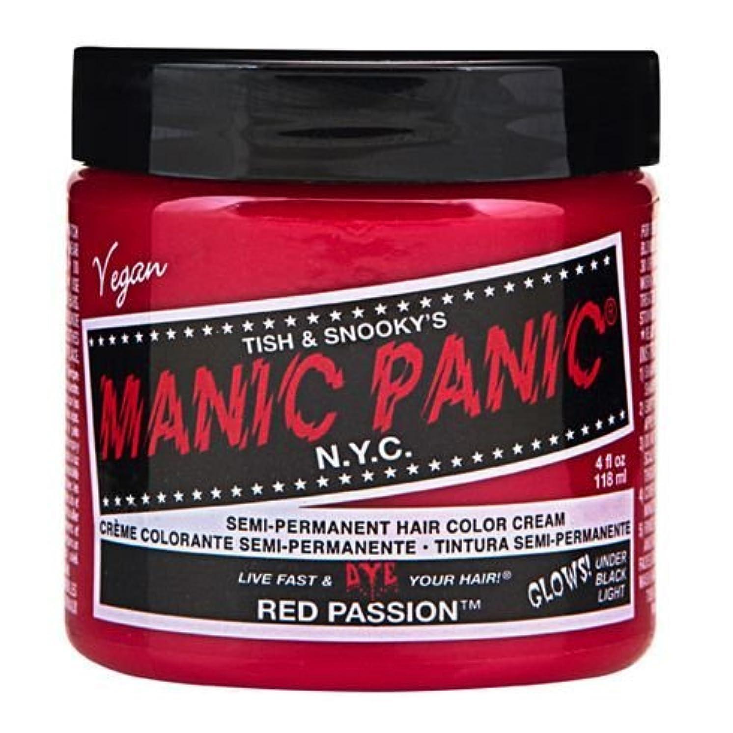 のヒープ業界洗練されたスペシャルセットMANIC PANICマニックパニック:Red Passion (レッド パッション)+ヘアカラーケア4点セット