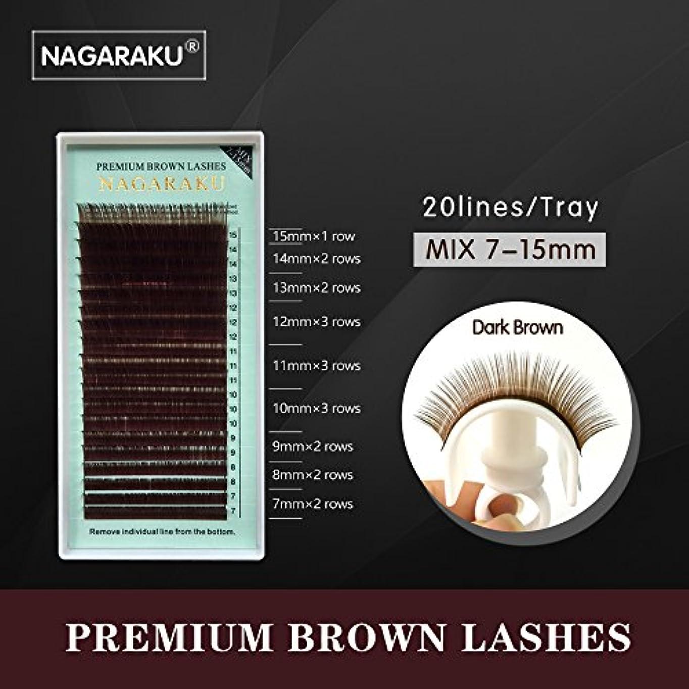 カリキュラムボーダータフNAGARAKU 太さ0.07mm,9サイズ、20シート入り、ミックス 7~15mm,ブラウンカーラーまつげエクステ (Dカール, ブラウン)