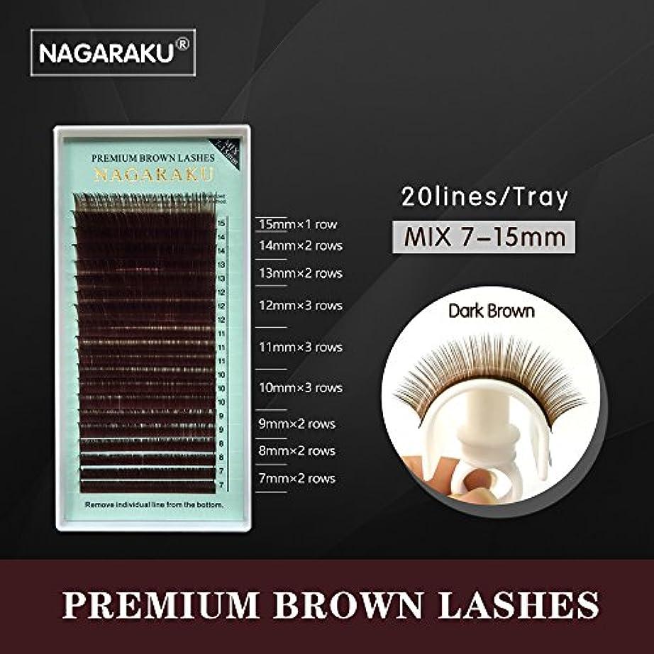 NAGARAKU 太さ0.07mm,9サイズ、20シート入り、ミックス 7~15mm,ブラウンカーラーまつげエクステ (Cカール, ブラウン)