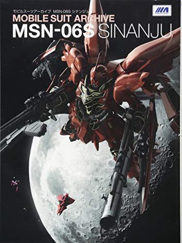 モビルスーツアーカイブ MSN-06S シナンジュ (モビル...