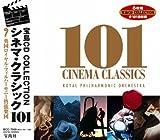 宝島CD COLLECTION シネマ・クラシック101[CD] (<CD>)