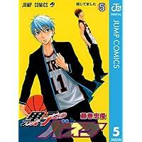 黒子のバスケ モノクロ版 5 (ジャンプコミックスDIGITAL)