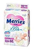【テープ タイプ】メリーズテープ 新生児用(お誕生~5kg) さらさらエアスルー 60枚